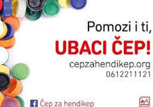 """Veletržnica Beograd se pridružila akciji """"Čep za hendikep"""""""